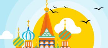 Bienvenue à Iekaterinbourg